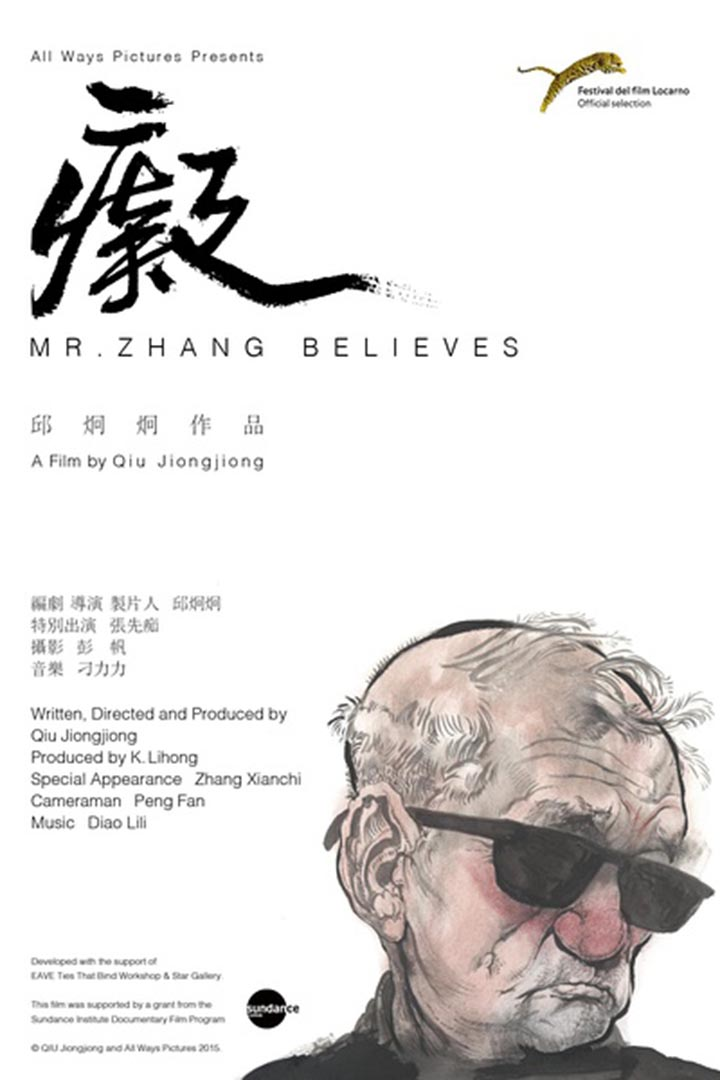 mrzhangbelieves08.jpg